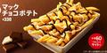 McChoco Potato, Kentang Goreng Bertopping Cokelat