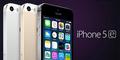 Smartphone 4 Inci Terbaru Apple Bernama iPhone 5e?