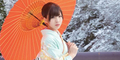 Hengkang Dari AKB48, Misaki Iwasa Jadi Penyanyi Enka