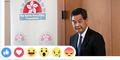 Presiden Hong Kong Dapat Ekspresi Marah Terbanyak di Facebook