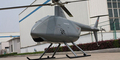 Sky Saker H300, Drone Buatan China Bersenjata Militer
