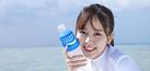 Kim So Hyun Imut & Cantik di Iklan Pocari Sweat
