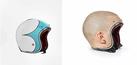 HumanHelmet, Helm Unik Mirip Kepala Manusia