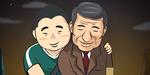 PSY Gaet Lang Lang di MV Father Versi Tiongkok