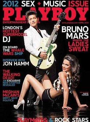 Ya Ampun! Bruno Mars Diperebutkan Model PLAYBOY