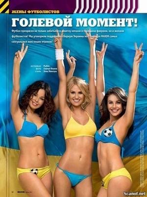 Tri 'WAG' Timnas Ukraina Berbikini di Majalah Maxim
