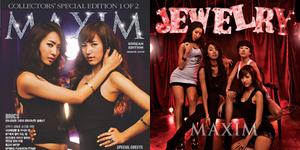 Seleb Korea Ini Tampil Seksi Di Majalah Maxim