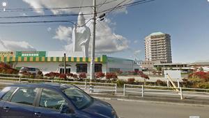 Wajah Patung Dewa Disensor Google Street View