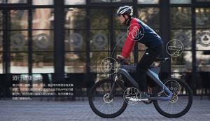 DuBike, Sepeda Pintar Dari Baidu