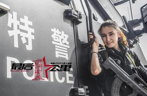 Dilraba, Wanita Cantik Anggota SWAT China