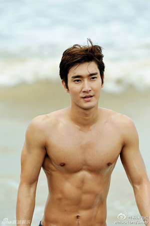 Siwon Suju Topless di Drama Fall in Love with You Again