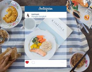 Menipu, Seperti Inilah di Balik Foto Indah Ala Instagram