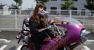 Kumpulan Foto Bosozoku Girls, Geng Motor Wanita Jepang