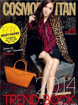 Rilis Sunglass BLANC, Jessica SNSD Pose di Majalah Cosmopolitan