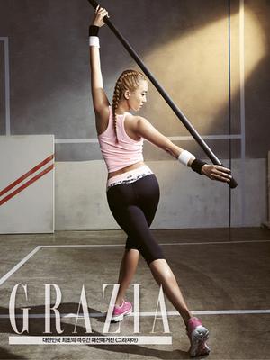 Bora Sistar Seksi & Atletis di Majalah Grazia