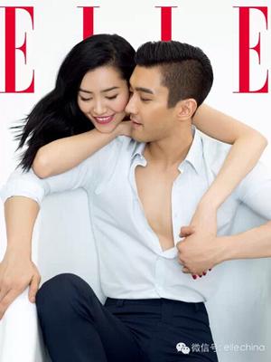 Siwon SuJu-Liu Wen Mesra di Majalah Elle