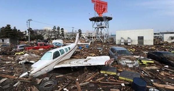 About Disasters It (earthquake, tsunami, Trash)